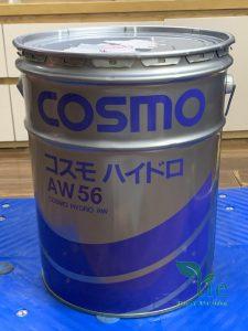 Dầu COSMO HYDRO AW 56Dầu COSMO HYDRO AW 56 là chất lỏng thủy lực chống mài mòn có tuổi thọ cao bao gồm dầu gốc tinh chế cao và một số phụ gia. Dầu COSMO HYDRO AW 56 cho hiệu suất ổn định trong thời gian dài, bởi vì hiệu suất ức chế vượt trội của sự hình thành bùn. Các đặc tính chống nước tuyệt vời và đặc tính thủy phân ổn định của Dầu COSMO HYDRO AW 56 cho phép nó ngăn chặn việc tạo ra các chất ăn mòn phụ gia tạo ra thông qua sự hòa tan khi trộn với nước. Khả năng thích ứng linh hoạt với các vật liệu và kim loại làm kín. Đặc điểm biến dạng tuyệt vời. Độ nhớt 56. Sản phẩm từ COSMO. Xuất xứ Nhật Bản.