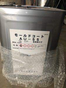 Chất tách khuôn bê tông MOLDCOAT AU-55Là dạng nhũ tương (chứa nước). Sử dụng cho các sản phẩm bê tông kỹ thuật dân dụng nói chung. So với các sản phẩm gốc dầu, với MOLDCOAT AU-55, có ít vết dầu và lỗ kim hơn trên bề mặt bê tông, đảm bảo bề mặt thành phẩm đẹp. Tách xỉ bê tông trên khuôn. Sản phẩm hòa tan trong nước và không có tính dễ cháy. Sản phẩm tuyệt vời về độ ổn định, khả năng phân tách chống dính cao.