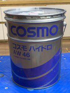 Dầu COSMO HYDRO AW 46Dầu COSMO HYDRO AW 46 cũng có thể đảm bảo hiệu suất ổn định ngay cả khi sử dụng ở nhiệt độ cao điều kiện nhiệt độ và áp suất cao vì tính ổn định nhiệt tuyệt vời của nó. Các đặc tính chống nước tuyệt vời và đặc tính thủy phân ổn định của Dầu COSMO HYDRO AW 46 cho phép nó ngăn chặn việc tạo ra các chất ăn mòn phụ gia tạo ra thông qua sự hòa tan khi trộn với nước. Khả năng thích ứng linh hoạt với các vật liệu và kim loại làm kín. Đặc điểm biến dạng tuyệt vời. Độ nhớt 46. Thiết bị thủy lực cho máy xây dựng. Thiết bị thủy lực cho xe đặc biệt. Thiết bị thủy lực cho tàu thủy. Sản phẩm từ COSMO. Xuất xứ Nhật Bản.